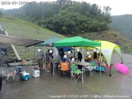 2014-07-13カヤックツーリング&BBQ ?雨男は誰だ??- (7)