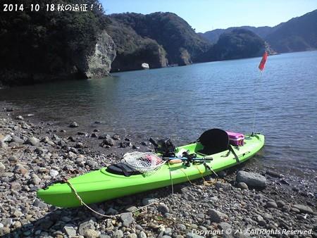 2014-10-18 秋の遠征!! (12)