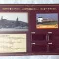 Photos: 総武線120周年記念入場券の佐倉駅の台紙