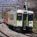 Photos: 八ヶ岳高原列車