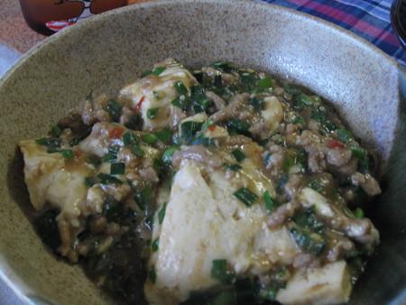 世にも簡単なマーボ豆腐