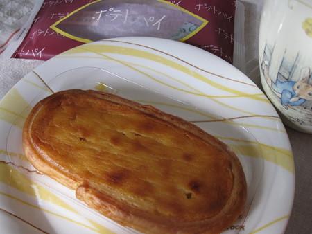 六花亭 ポテトパイ