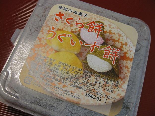 写真: 六花亭の桜餅とうぐいす餅