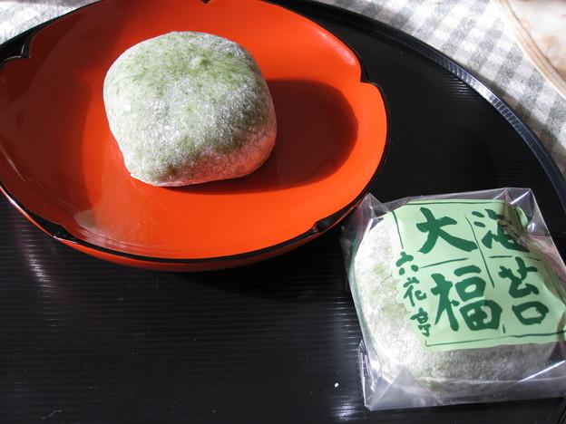 写真: 六花亭 海苔大福