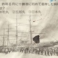 Photos: トカチ検定
