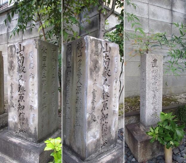 光縁寺(京都市下京区)