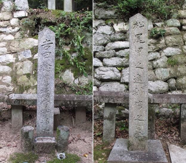 京都霊山護国神社(京都市東山区)