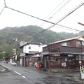力餅家 (鎌倉市坂ノ下)