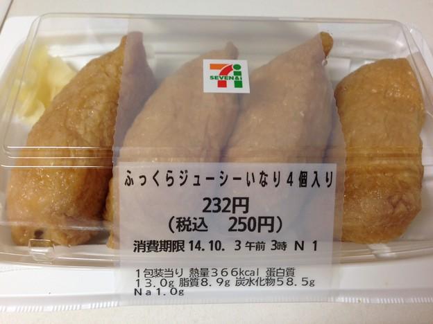 お稲荷さん。福包(´ε` )