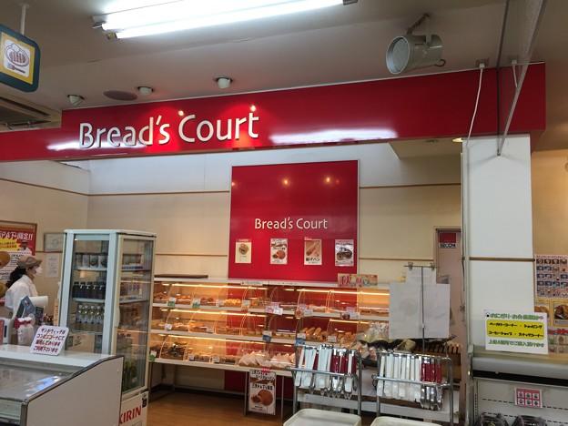 三芳パーキングエリア Bread's Court(関越道下り。三芳PA)