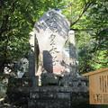 善光寺(長野市元善町)太子碑