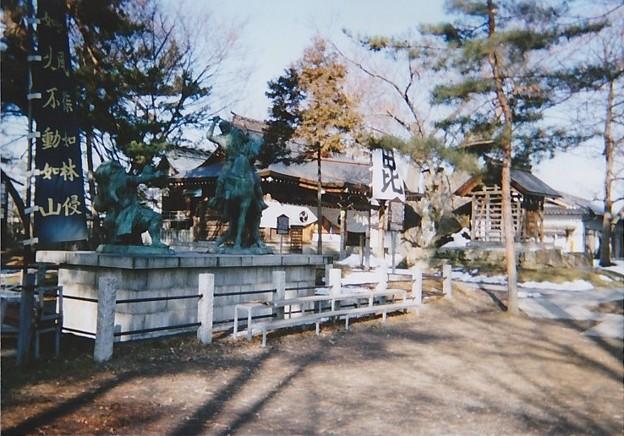 川中島古戦場(長野市会NPO運営 八幡原史跡公園)2003.2月