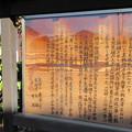 十王堂(長野市篠ノ井)