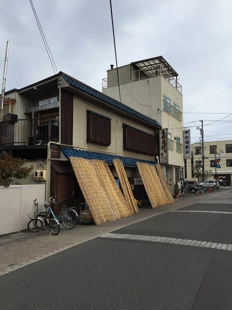 刀屋(上田市)