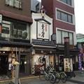 Photos: 浅草名代らーめん 与ろゐ屋 (浅草)