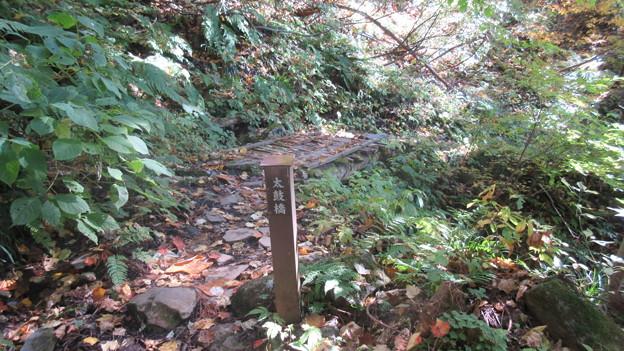 15.10.26.小菅神社(飯山市)太鼓橋