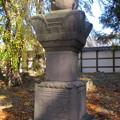 長国寺(長野市松代町)真田信政墓
