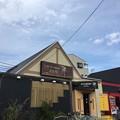 Photos: あじわい回転寿司 禅(小田原市)