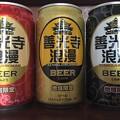 Photos: 長野市土産、再度アップ