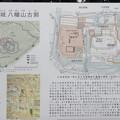 小田原古城 三味線堀(西曲輪。神奈川県)
