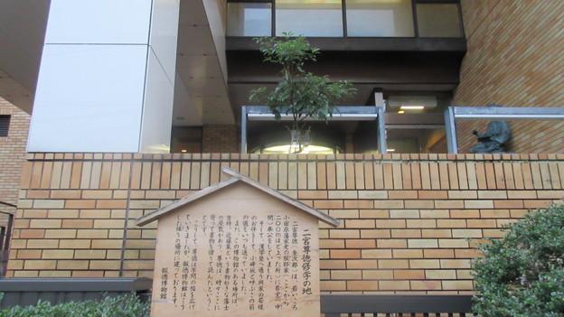 小田原城 二宮尊徳修学の地(神奈川県)