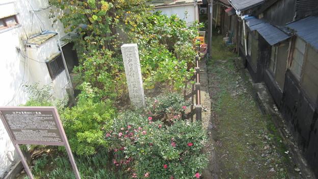 小田原城 江戸口見附一里塚(神奈川県)