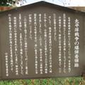 Photos: 小田原古城 蓮上院土塁(神奈川県)