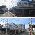 Photos: 小田原城 牢屋敷(神奈川県)