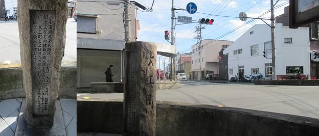 小田原城 大工町(神奈川県)