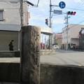 Photos: 小田原城 大工町(神奈川県)