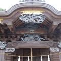 小野神社(町田市)