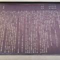 寶珠稲荷神社(台東区清川)