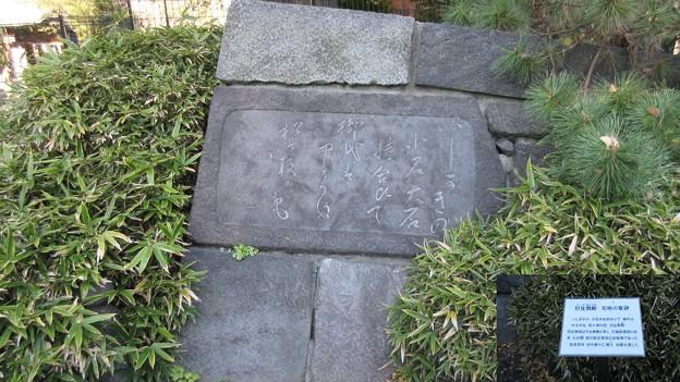 三囲稲荷神社(向島2丁目)日比翁助歌碑
