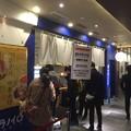 ソラノイロ ニッポン(東京駅一番街)
