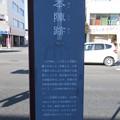 Photos: 旧奥州街道・旧日光街道追分(宇都宮市)伝馬町本陣