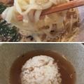Photos: らーめんの店 多摩利屋(八王子市片倉町)