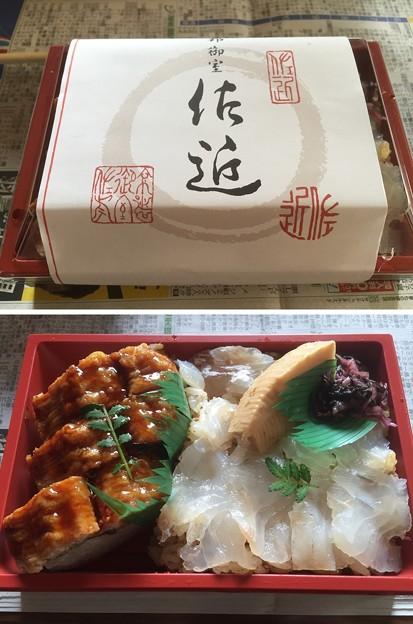 佐近(伊勢丹新宿店 京都物産展)
