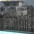 上泉城(前橋市)