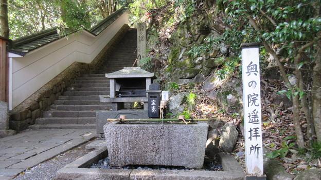 鞍馬寺(左京区)奥の院遥拝所