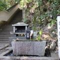 Photos: 鞍馬寺(左京区)奥の院遥拝所
