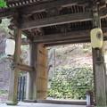 Photos: 鞍馬寺(左京区)中門
