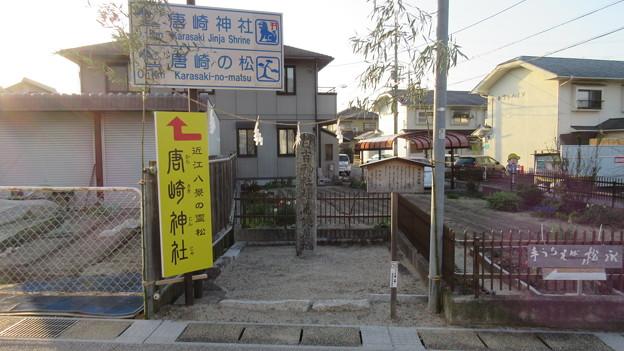 日吉大社(大津市)神馬仮屋地