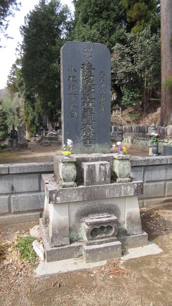 補陀寺(安中市)小板橋下総守石塔