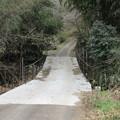 国峰城(甘楽町)橋は架け直されている…。