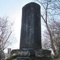 平井城(藤岡市営 平井城址公園)上杉氏一族之碑
