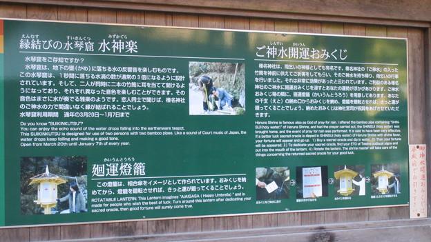 榛名神社(高崎市)