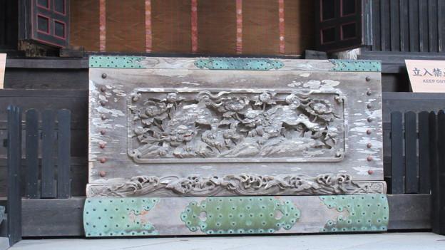 榛名神社(高崎市)本殿(本社・幣殿・拝殿)