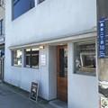 woofcurry(鎌倉市)