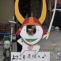 Photos: 四番スクエア4