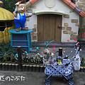 Photos: 童話の森 (3)